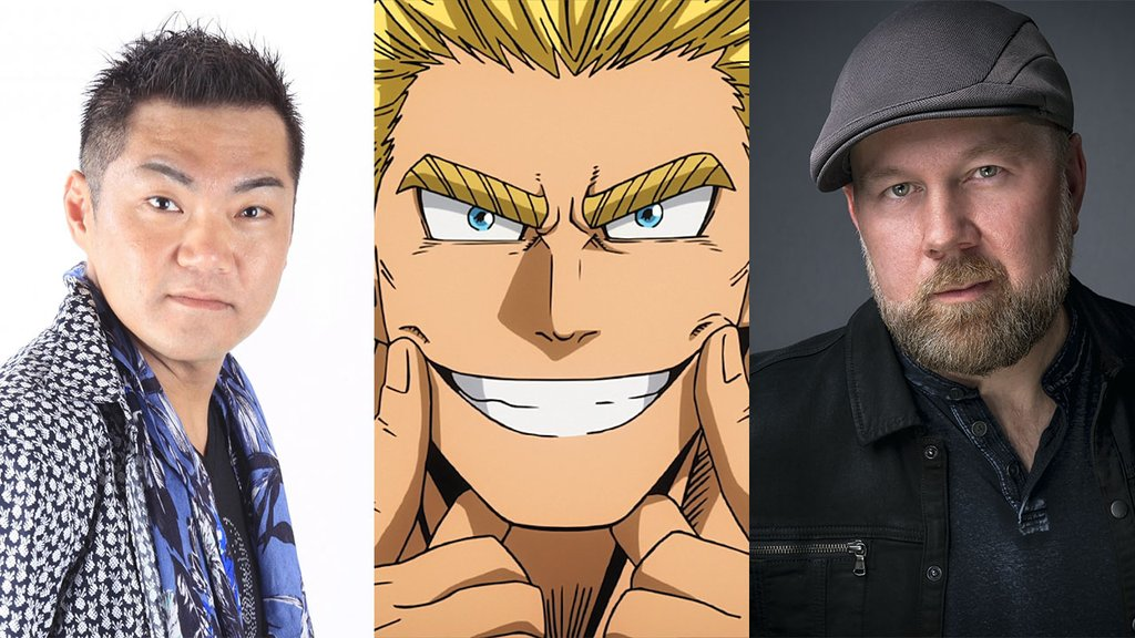 who voices all might